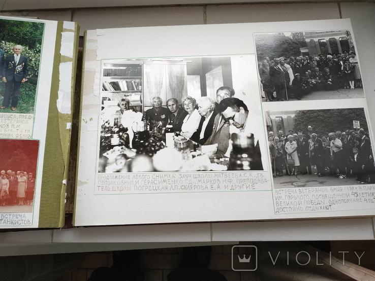 Альбом с фотографиями 5-го гвардейского Зимовниковского механизированного корпуса, фото №12