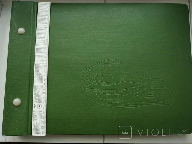 Альбом с фотографиями Харьковского гвардейского танкового училища 1965 год Харьков, фото №2