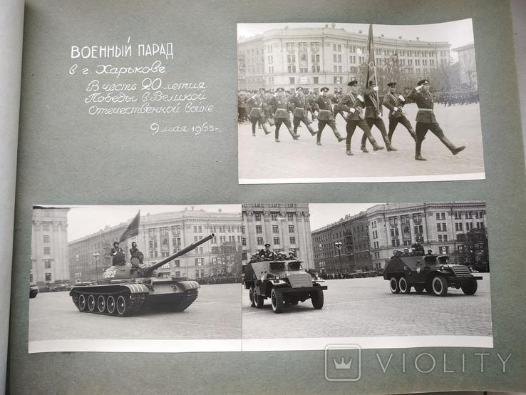 Альбом с фотографиями Харьковского гвардейского танкового училища 1965 год Харьков, фото №6