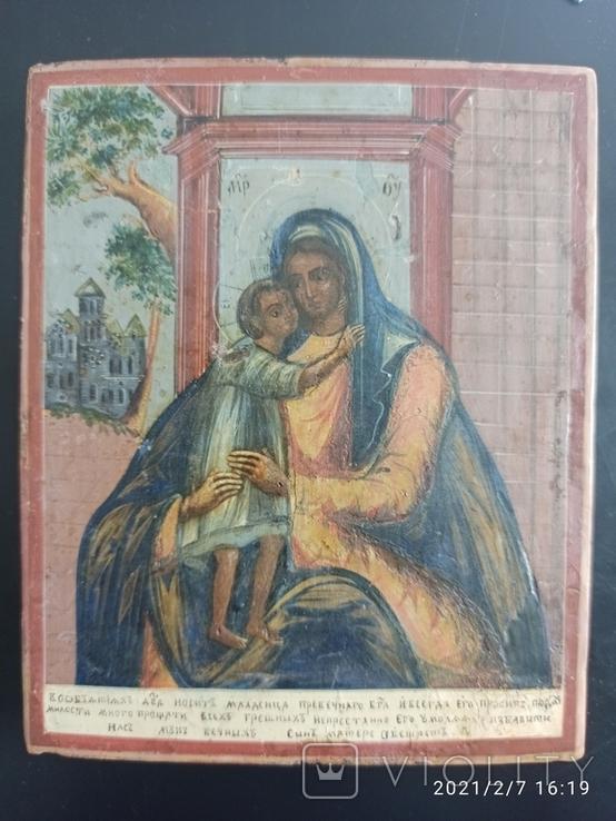 Икона Богоматерь Взыскание погибших, В.Устюг, фото №3