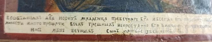Икона Богоматерь Взыскание погибших, В.Устюг, фото №5