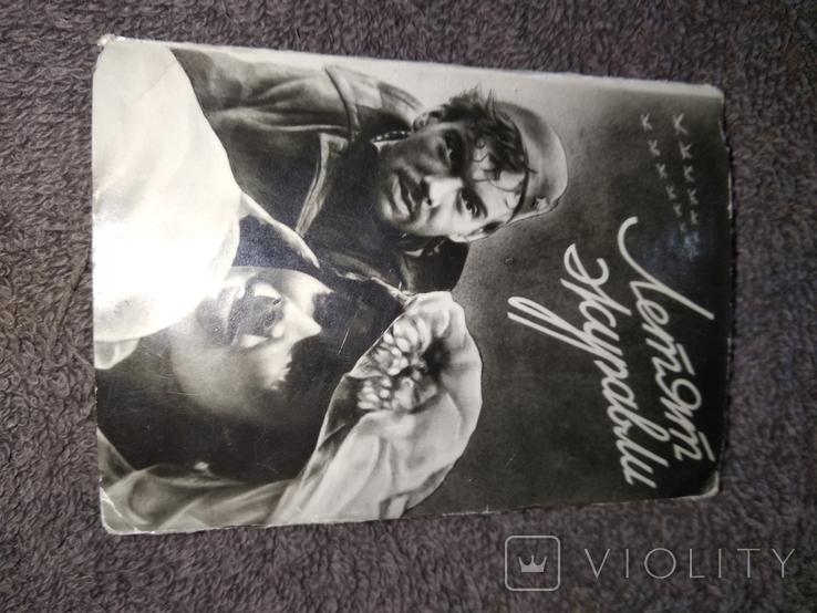 Кадры из кинофильма Летят журавли 1957 г, фото №2