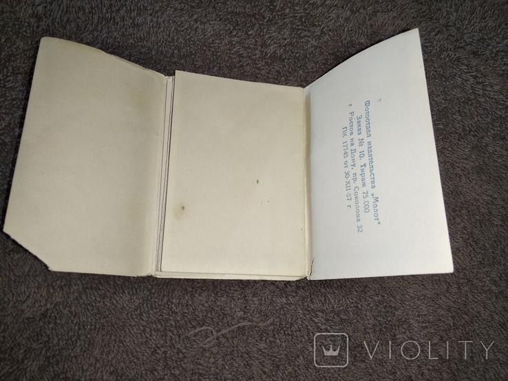 Кадры из кинофильма Летят журавли 1957 г, фото №3