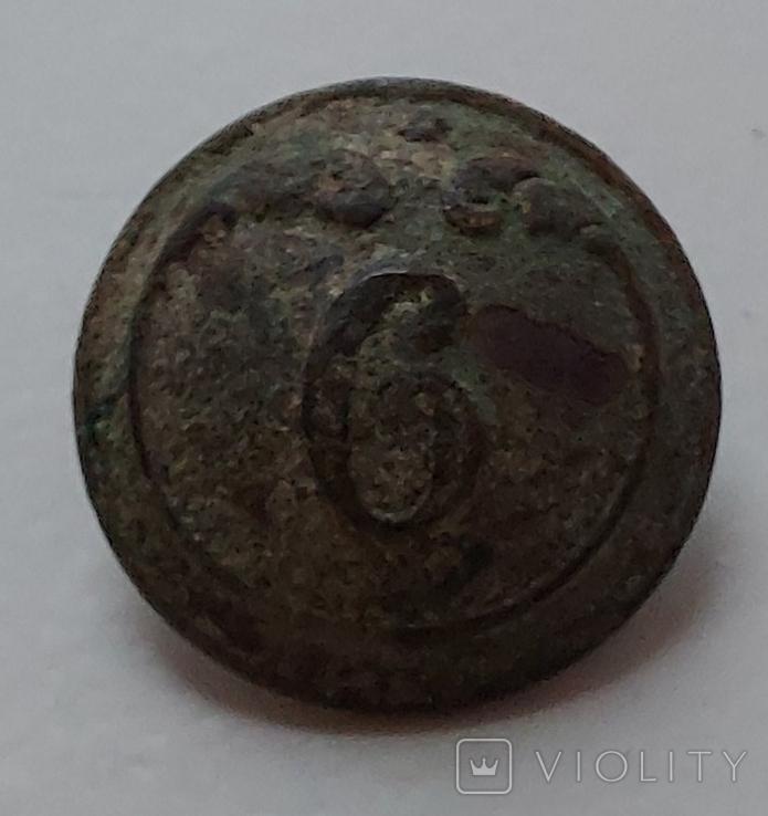 Пуговица 6 полк малая, фото №2