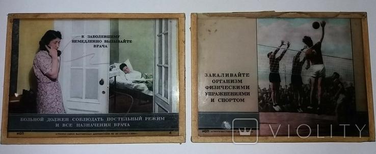 Выставочные диапозитивы, фото №5