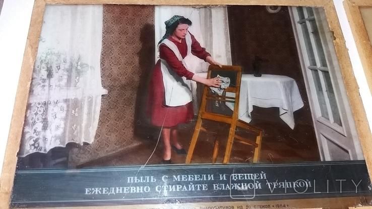 Выставочные диапозитивы, фото №12
