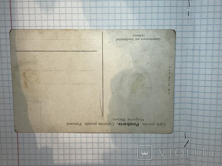 Старинные открытки, фото №8