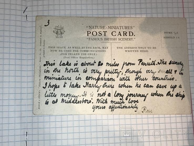 Старинные открытки, фото №10