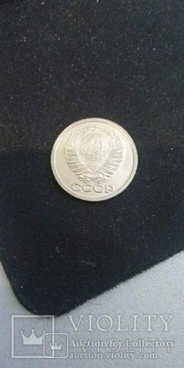 20 копеек 1966 год СССР копия, фото №3