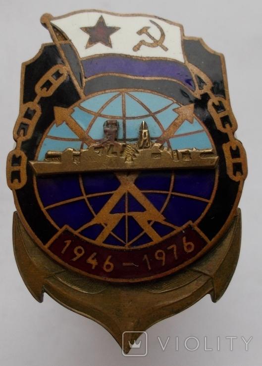 30 лет связи ВМФ СССР 1946-1976, фото №3