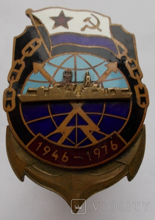 30 лет связи ВМФ СССР 1946-1976, фото №4