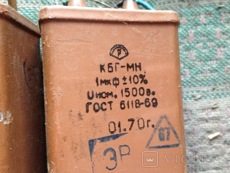 Конденсатор КБГ- МН 1мкф 1500в, фото №3