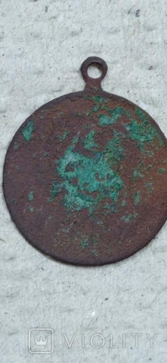 Старинная медаль 1914 г, фото №4