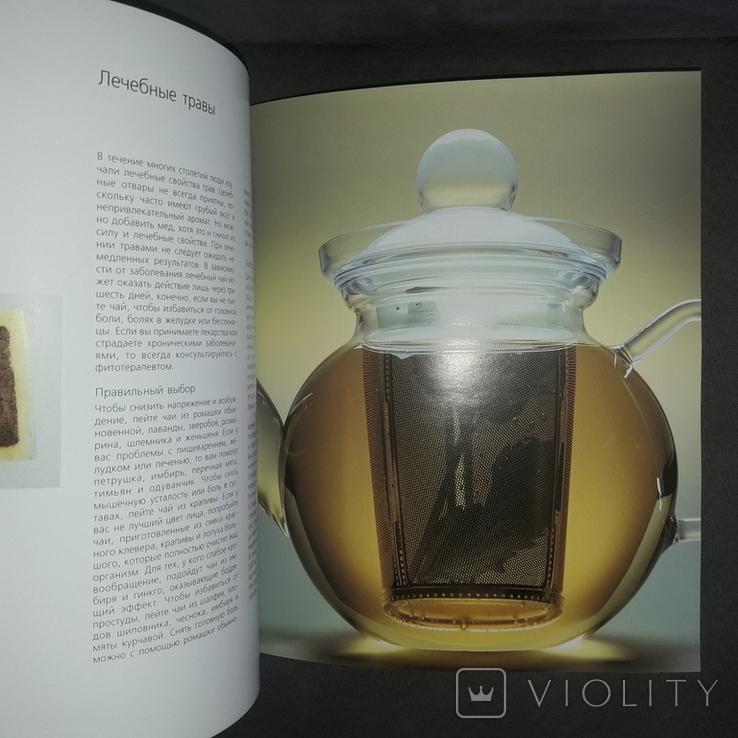 Чай - напиток совершенство Культ чая 2005, фото №8