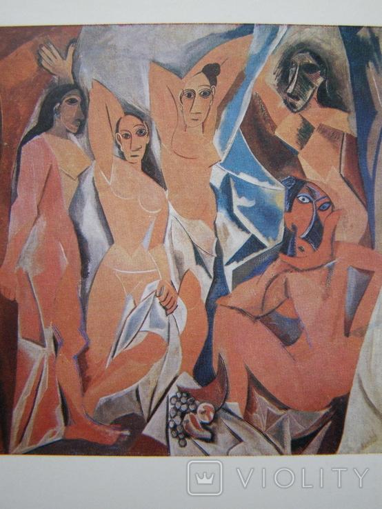 Худ. П.Пикассо. Девушки Авиньонна. пр-ва ГДР, фото №2