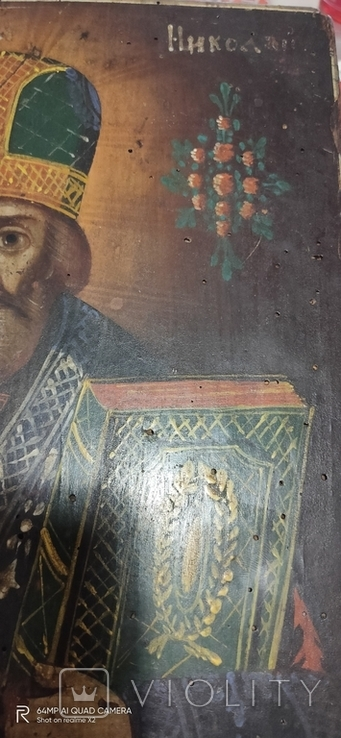 Николай Чудотворец украинская икона конца 18 начала 19 ст., фото №6
