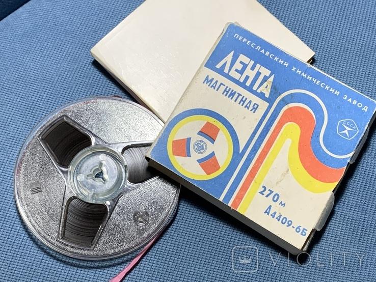 Лента магнитная Новая в коробке СССР, фото №2