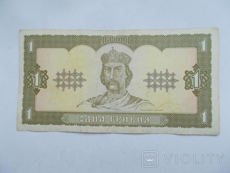 1 гривна 1992 г. Гетьман, фото №2