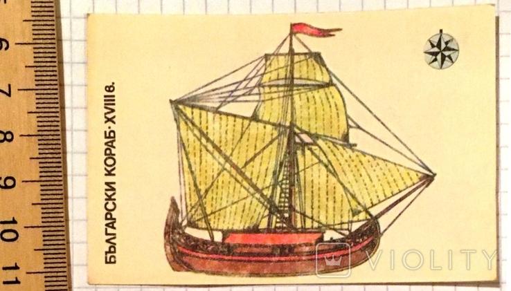 Календарик болгарский корабль ХVIII в. / судно, Болгария, 1990, фото №2