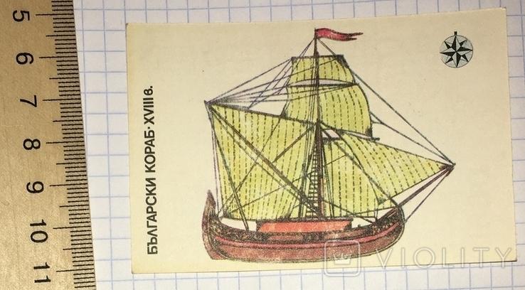 Календарик болгарский корабль ХVIII в. / судно, Болгария, 1990, фото №6