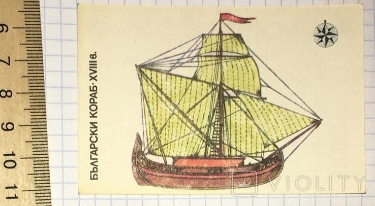 Календарик болгарский корабль ХVIII в. / судно, Болгария, 1990, фото №7