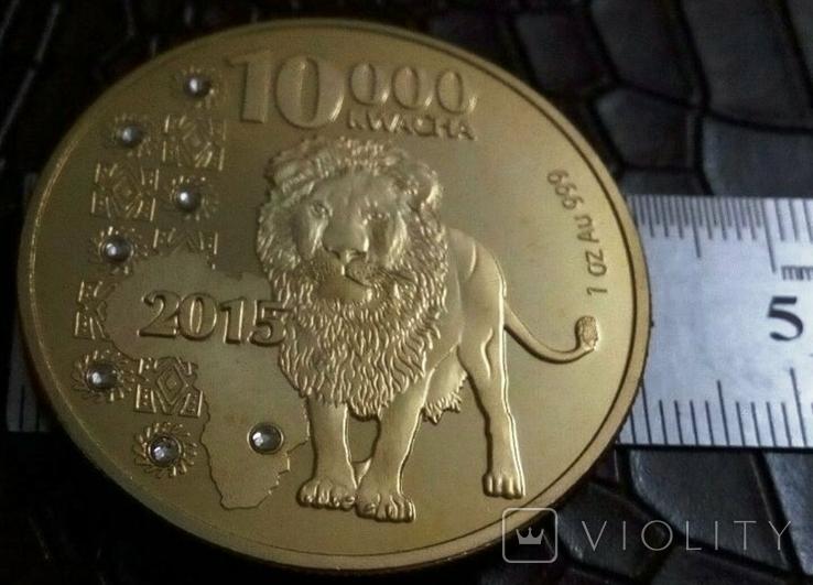 10 000 квач 2015 року ЗАМБІЯ -копія /позолота 999/, фото №2