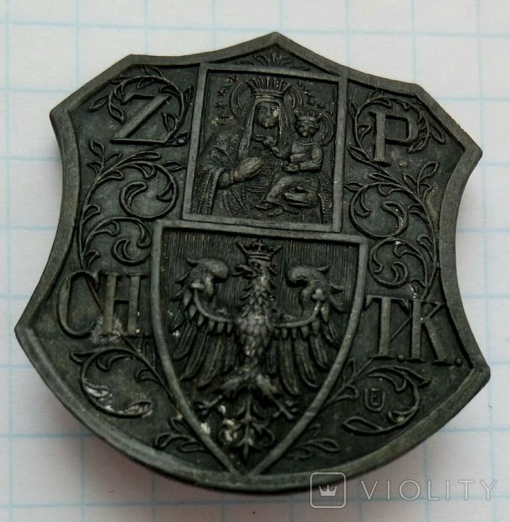 Відзнака Z.P.CH.T.K. гравера E.M.Unger Lwow, фото №2