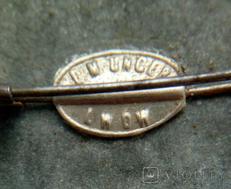 Відзнака Z.P.CH.T.K. гравера E.M.Unger Lwow, фото №7