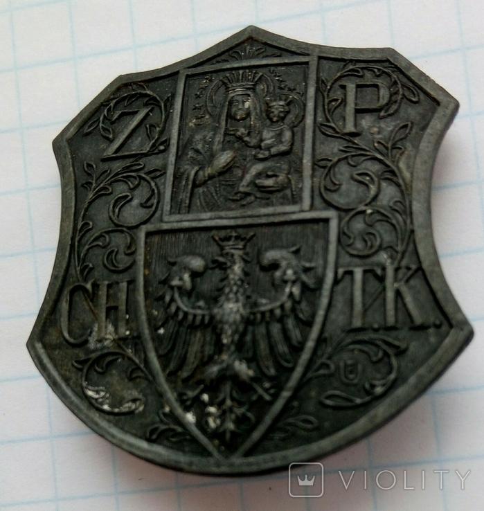 Відзнака Z.P.CH.T.K. гравера E.M.Unger Lwow, фото №9