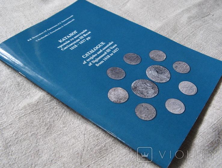 Каталог трояків та шестаків Сигізмунда ІІІ Вази 1618-1627 рр., фото №2
