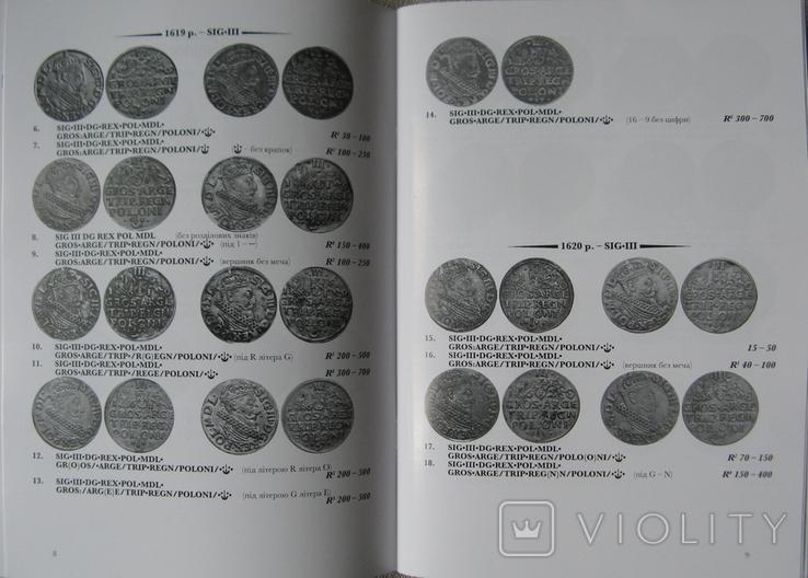 Каталог трояків та шестаків Сигізмунда ІІІ Вази 1618-1627 рр., фото №6