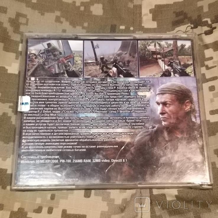 Диск PC CD-ROM VIETCONG спецназ США во Вьетнаме, фото №3