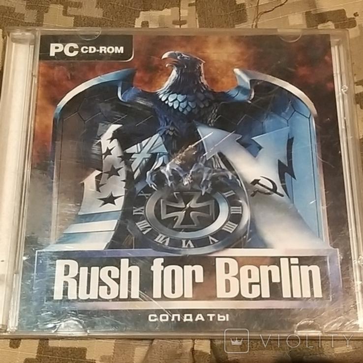 Диск PC CD-ROM Rush for Berlin солдаты, фото №2