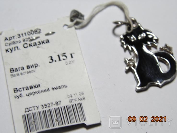 Кулон Сказка. 3.15 грм., фото №5