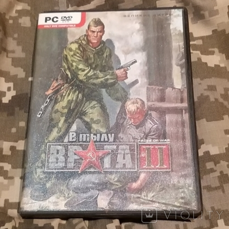Диск PC DVD В тылу ВРАГА II Faces of war, фото №2