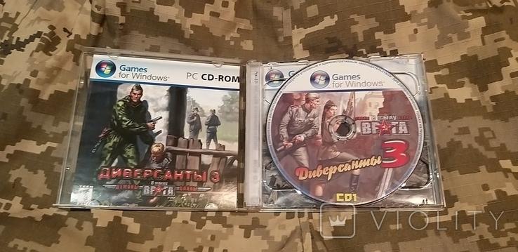 Диск PC CD-ROM Диверсанты. В тылу врага III , Демоны войны, фото №4