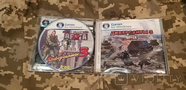 Диск PC CD-ROM Диверсанты. В тылу врага III , Демоны войны, фото №5