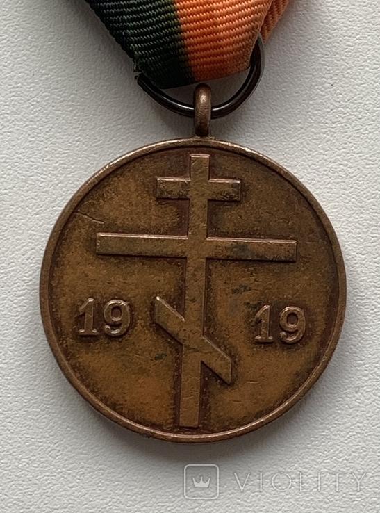 Медаль За бои в Курляндии ( Копия ), фото №8