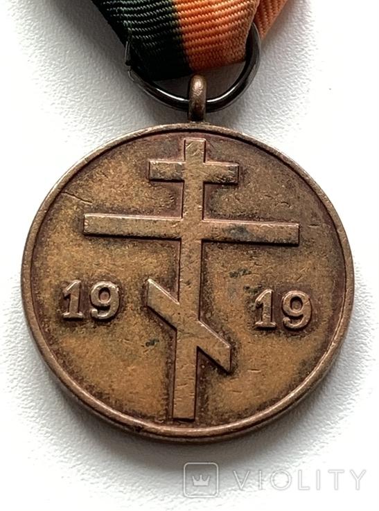 Медаль За бои в Курляндии ( Копия ), фото №9