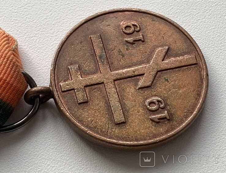 Медаль За бои в Курляндии ( Копия ), фото №11