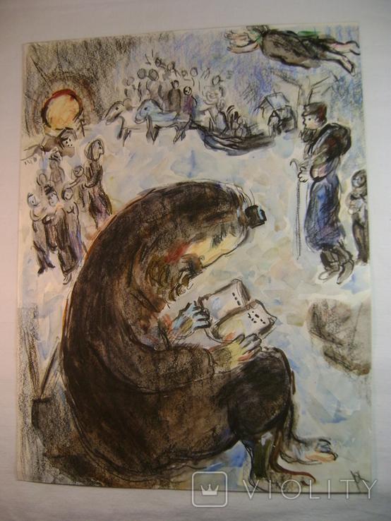 Молящийся еврей. Марк Шагал. Творческая копия., фото №2