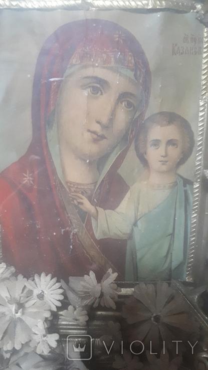 Иконы. Венчальная пара, фото №7