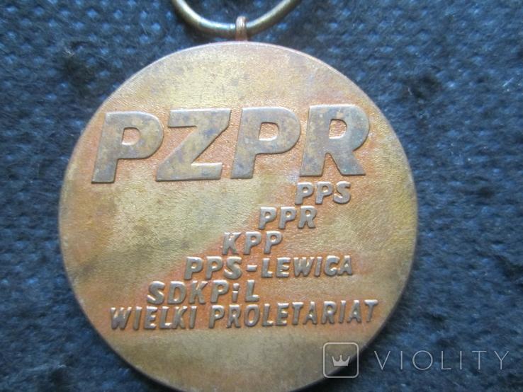 """Медаль """"Людвика Варыньского"""", фото №4"""