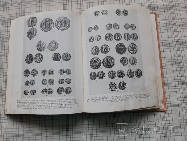 Монеты и Печати Византийского Херсона. И. В. Соколова, фото №7
