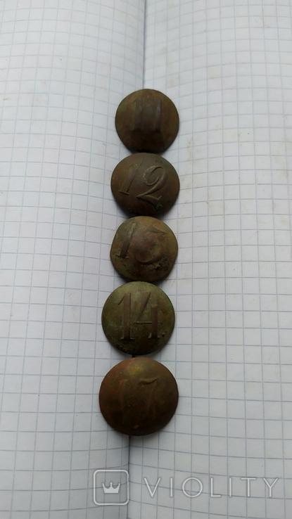 11, 12, 13, 14, 17, фото №3