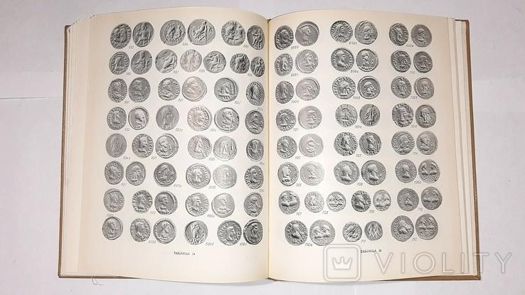 Монетное дело Боспора. В.А. Анохин. 1986г., фото №8