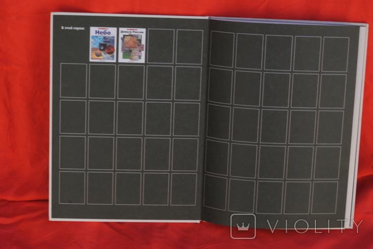 Книга Деньги России В Рахилин 2000 г, фото №4