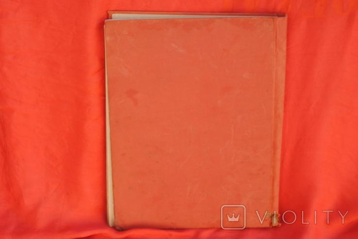 Книга Государственный Русский музей 1964 г, фото №3