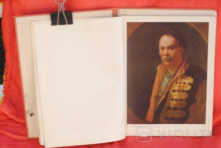 Книга Государственный Русский музей 1964 г, фото №7