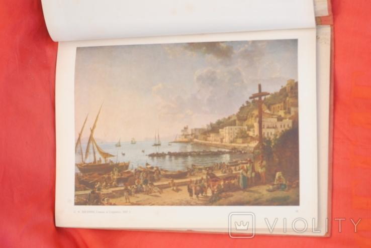 Книга Государственный Русский музей 1964 г, фото №12